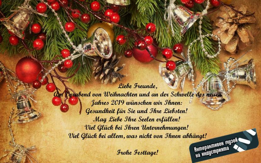 Frohe Weihnachten Guten Rutsch Ins Neue Jahr.Frohe Weihnachten Und Einen Guten Rutsch Ins Neue Jahr 2019 Imi